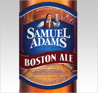 BostonAle MobileFeature